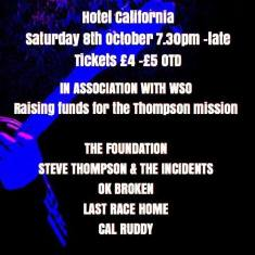 liverpool-hotel-california